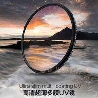 WTIANYA 72mm MC UV Filter For Camera 16layers Water Proof Ultra Slim Muti Coating Camera UV