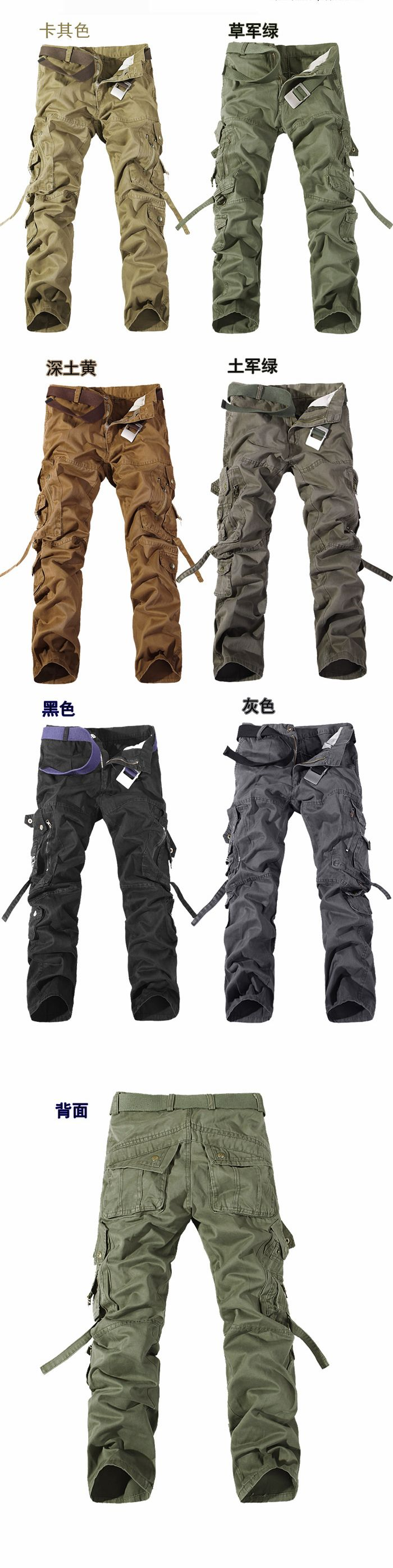 MIXCUBIC 2019 spring Autumn army tactical pants Multi-pocket washing loose army green cargo pants men casual Tooling pants 28-42 6