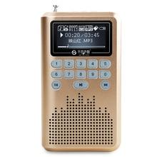 Мне здесь LV290 MP3-плеер Портативный fm металлический В виде ракушки Радио плеер аудио Колонки