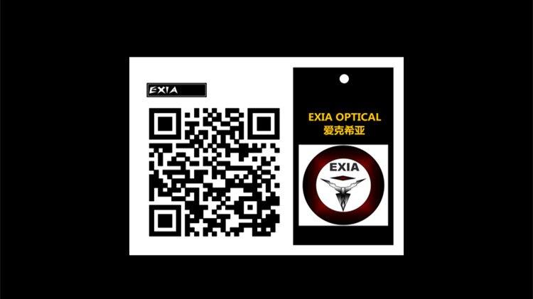 EXIA 536
