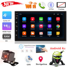 7 Android 8.1 Double 2 DIN 16G Quad Core GPS Car Stereo Full-Function Operated Touch Control MP5 Player FM + Camera  #YL1