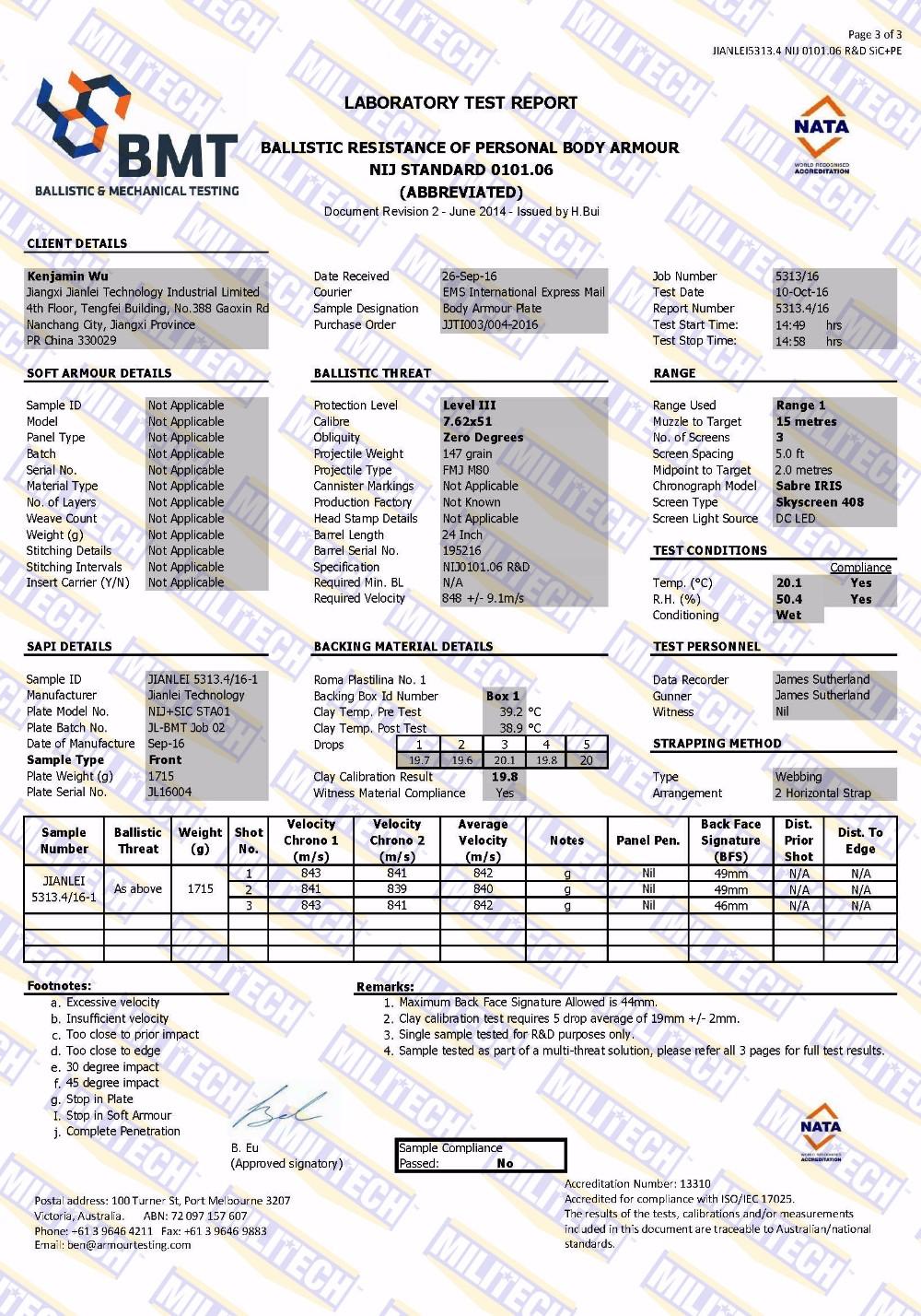 JIANLEI5313.4 NIJ 0101.06 R&D SiC+PE_Page_3