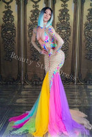 Sexy Colorful Mesh Tail Dress Sexy Stage Wear Big Stretch One piece Long Dress Singer Evening Performance Dance Dress