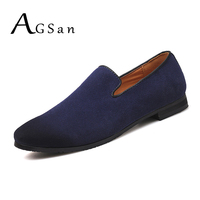 AGSan Blue Velvet Loafers Men Smoking Shoes Slip On Suede Casual Shoes Big Size 10 5