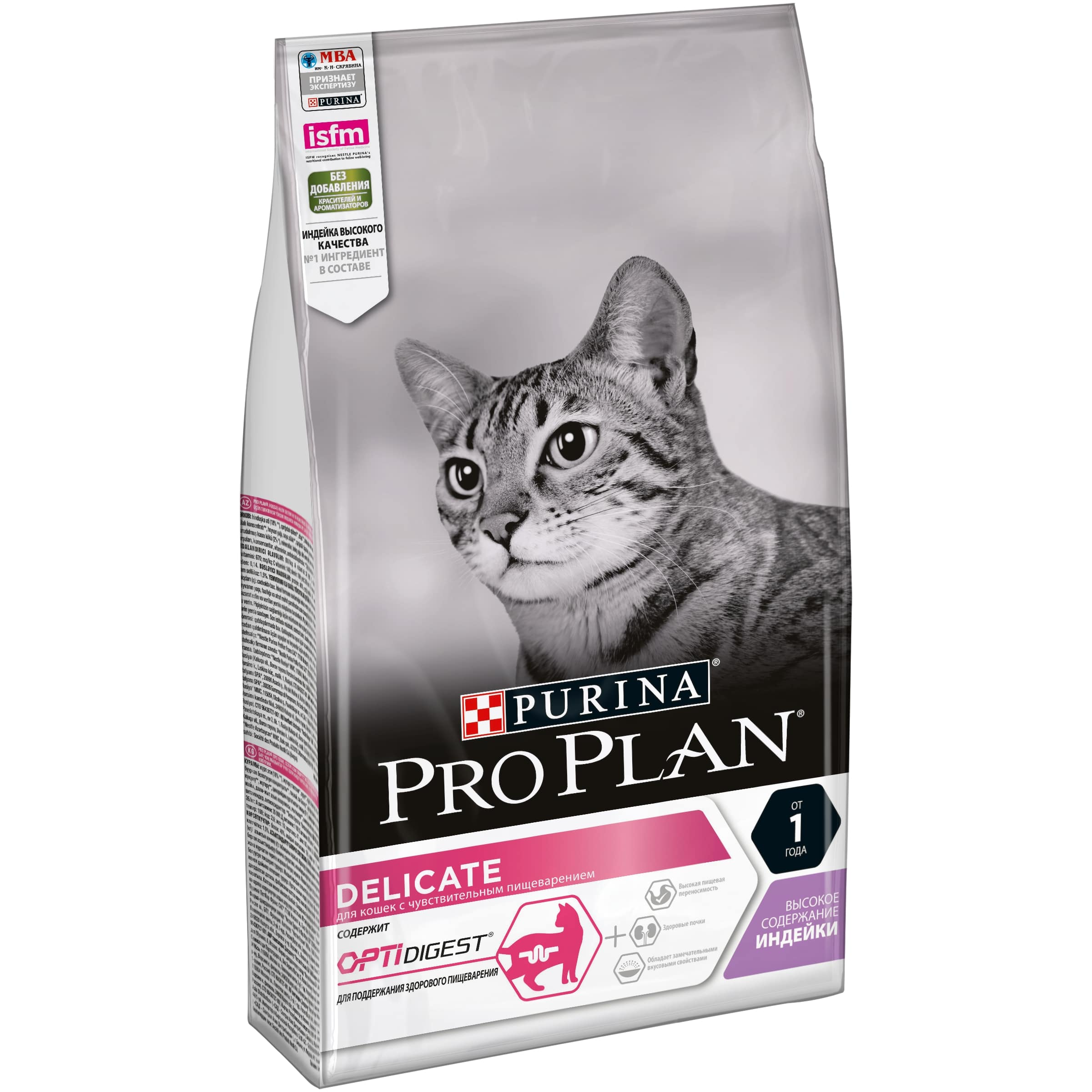 Pro Plan dry food for cats with sensitive digestion and choosy to eat, with turkey, Package, 1.5 kg цена