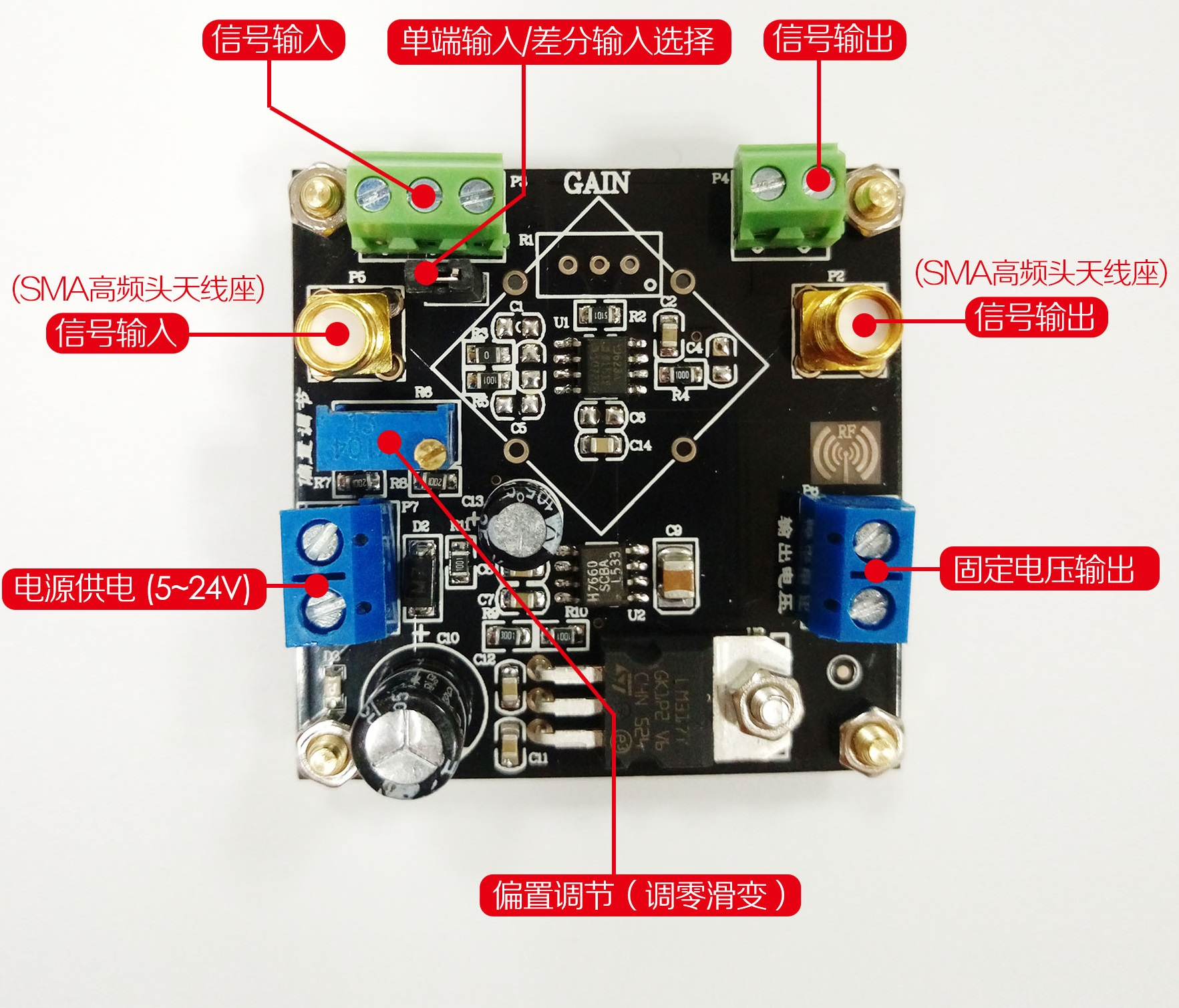 The Instrumentation Amplifier AD623 Amplifier Module Adjustable Single Power Single End / Bad Nothing Microvolt Signal