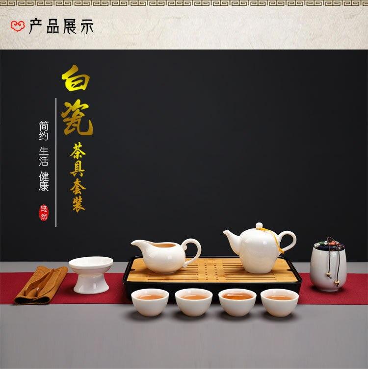 Plateau de thé de voyage en porcelaine blanche de haute qualité en céramique blanche Teaware en bambou