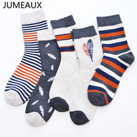 JUMEAUX 5 Pairs Lots Leaf Pattern Cotton Sokcs Casual Striped Socks Five Style Men Socks 2017
