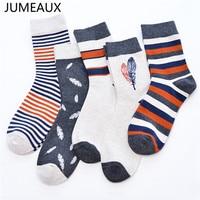 JUMEAUX 5 Pairs Lots Leaf Pattern Cotton Sokcs Casual Striped Socks Five Style Men Socks 2017