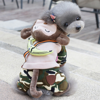 Dog clothes Tactic winter clothes with cashmere four small dog Bichon Schnauzer autumn and winter