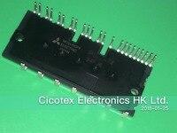 Ic PS22A74モジュールipm 1200ボルト15a igbtモジュールPS22A7 PS22A mod大dip