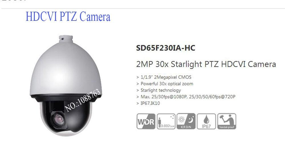 DAHUA Security Camera Outdoor Camera 2MP 30x Starlight PTZ HDCVI Camera IP67 IK10 without Logo SD65F230IA-HC dahua outdoor camera cctv 2mp 30x
