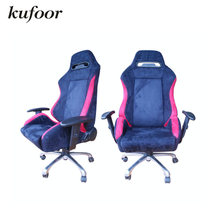 Factory Selling 1 PC RECA Model Suede Racing Office Seat/Office Chair