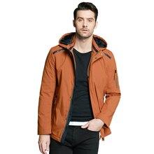 Новинка короткая куртка ICEbear MWC18040D