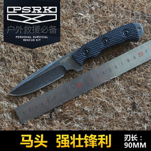 PSRK knife High quality 9Cr18Mov(59HRC) or DC53(62HRC) blade G10 handle outdoor camping survival tool hunting tactical knives