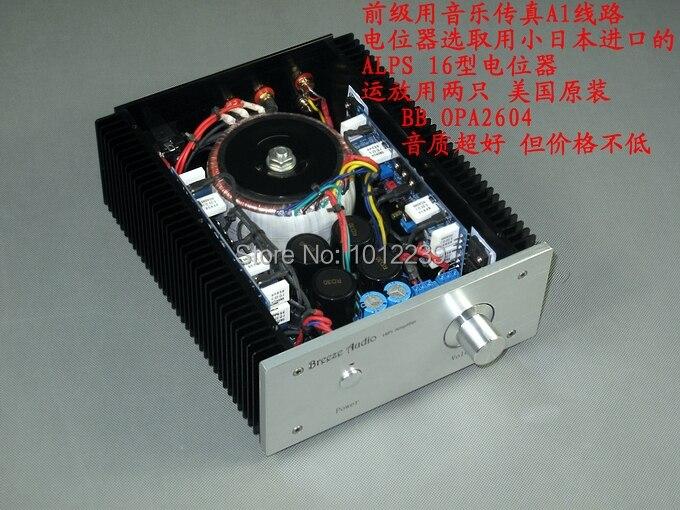 Горячая продажа AM60 усилитель мощности машина 15 Вт + 15 Вт/класс A усилитель DIY усилитель