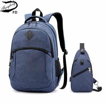 Fengdong school bags for boys student waterproof 15.6 inch laptop backpack school backpacks for teenagers sling chest bag set