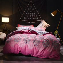 WAZIR Luxury Court style printing bedding set 3/4pc US AU UK JP 13 Size bed linen Duvet Cover Pillowcases comforter