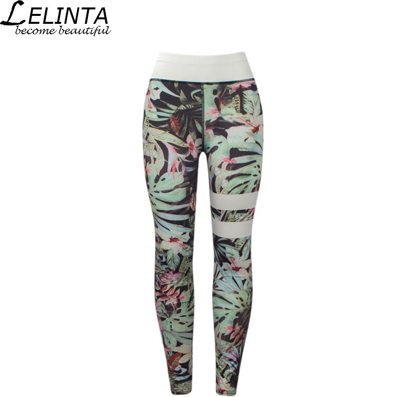 LELINTA Women Printing Yoga Pants Sports Exercise Tights Fitness Running Jogging Trousers Gym Slim Compression Pants