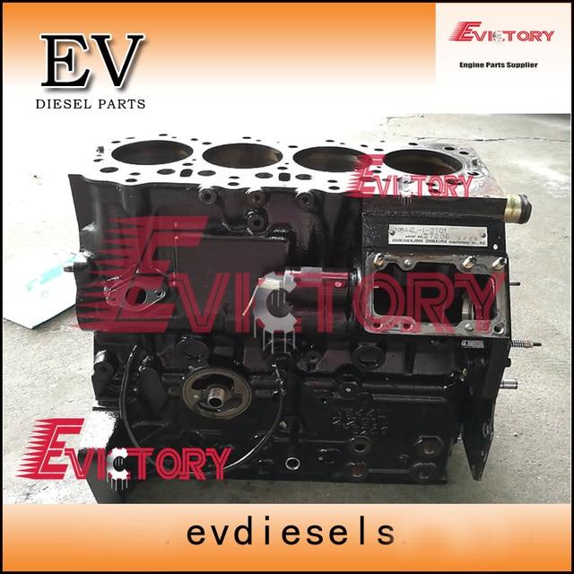 Shibaura N844lt Engine