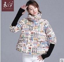 Бесплатная доставка женская мода шить печать хлопка-ватник короткая куртка воротник стойка женский свободного покроя парки высокий воротник пальто J536