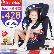 цены Innokids Car Child Safety seat 9 months-12 years old car baby seat ISOFIX interface