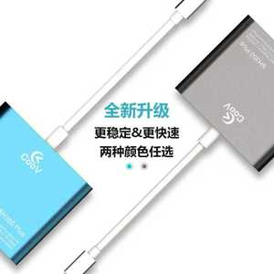 Image 3 - Livraison gratuite COOV SH350 plus écran HDMI convertisseur socle TV portable avec connecteur USB TYPE C pour console nintendo switch