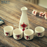 Chinese knot liquor wine set yellow wine jug dispenser household antique ceramic wine cup drinkware Japanese style wood tray