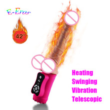 Sex Machine for Women Automatic Telescopic Dildo Female Masturbator Heating Gun Large Dildo Vibrators Sex Toys