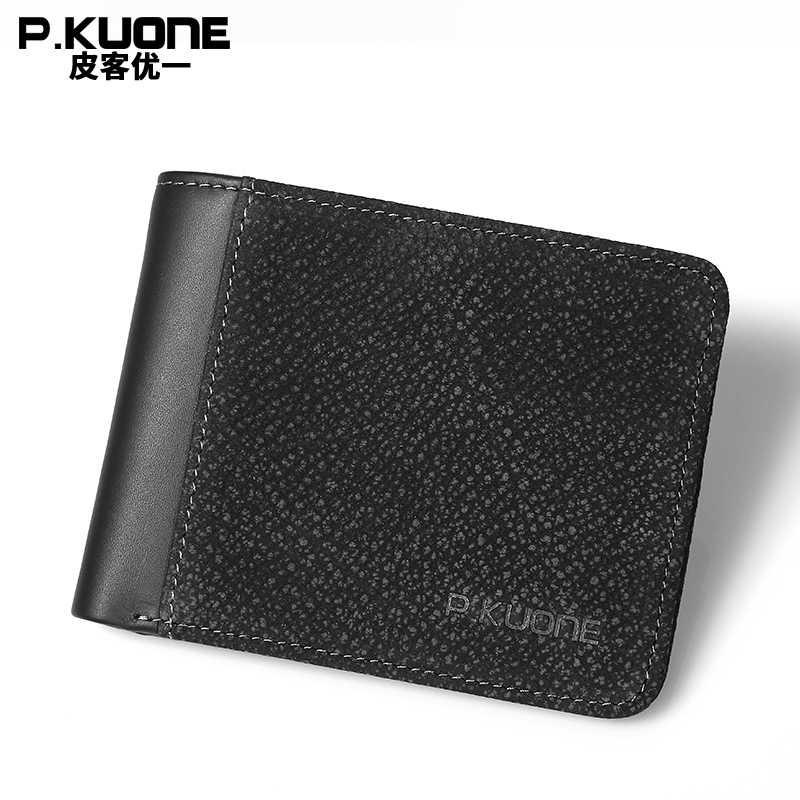P. KUONE Бизнес дорожная сумка для Для мужчин Сумка Натуральная кожа Сумочка Мода Сумка известный бренд Для мужчин с плечевым ремнем