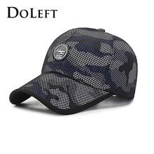 2019 Outdoor Sport Baseball Cap Men Women Camouflage Military Leisure Visor Sun Hat Breathable Print Snapback Cap Bones Dad Hat цена в Москве и Питере