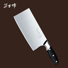 Free Shipping Stainless Steel household  Slice Knife Kitchen /Cooking Tools / vegetable / slicing / chef / fruit / cutting knife