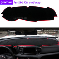 For KIA Sportage KX5 2016 2017 Dashboard Mat Protective Interior Photophobism Pad Shade Cushion Car Styling Auto Accessories