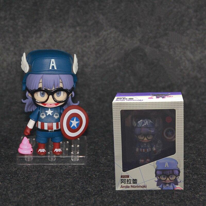 Anime Dr. Slump Arale Norimaki Cosplay Captain America Cute Girls Action Figures PVC Doll Model Toys