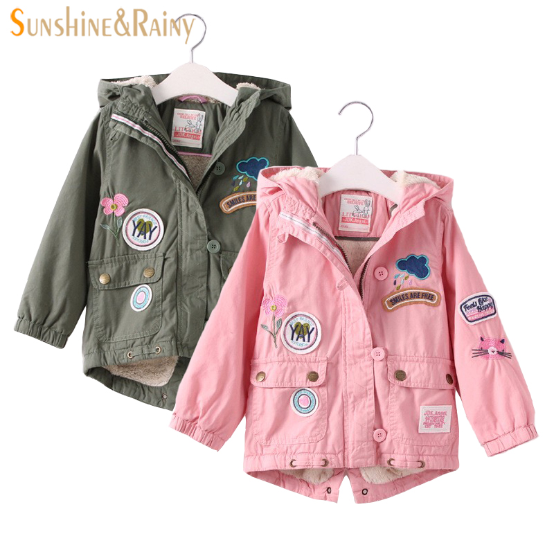 2-8Y Winter Fashion Girls Embroidered Jacket Flower Patch Cartoon Childrens Coats & Jackets Lamb Velvet Kids Padded Jacket Warm
