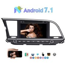 Eincar Android 7.1 Nougat 2 Din 8″ Car DVD Player Car Stereo for Hyundai Elantra Support Mirror Link,GPS,WIFI,RDS,FM/AM Radio