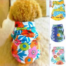 Beach Vest Short Sleeve Pet Clothes