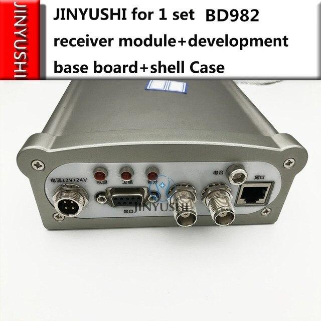 1 סט חדש עבור טרימבל BD982 מקלט בסיס כבל tester ההפרש RTK גבוהה דיוק כפול אנטנת GPS l1 l2/GLONASS/גלילאו/BD