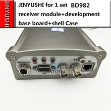 1 مجموعة جديد ل تريمبل BD982 استقبال قاعدة كابل اختبار التفاضلية RTK عالية دقة مزدوجة هوائي GPS l1 l2/جلوناس/غاليليو/BD