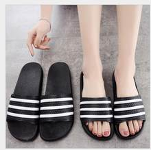 Summer bathroom slippers, men and women summer home indoor sliding thick bottom lovers plastic slippers(China)