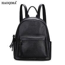 Haoqima Пояса из натуральной кожи 2 Размеры из натуральной коровьей кожи Для женщин девушка дамы рюкзак Сумки на плечо школьная сумка