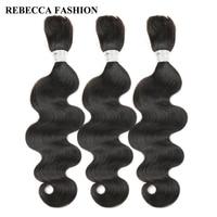 Rebecca Brazilian Remy Body Wave Bulk Human Hair For Braiding 3 Bundles Free Shipping 10 To