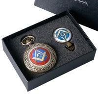 Fashion New Mason Men S FOB Clock Jewelry Freemasonry Free Masonic Pocket Watch Pendant Necklace Gift