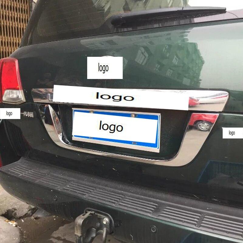 Chrome Tailgate Streamer Trim