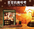 z005 Coffee shop miniature store dollhouse wooden doll house Contain dust cover gifts diy free shipping