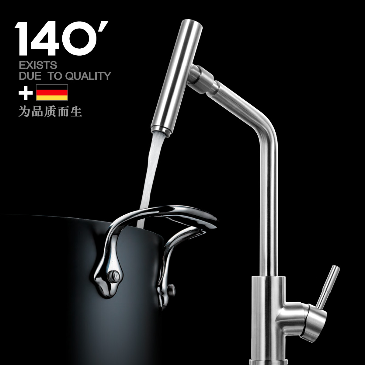 Arthas kitchen 304 stainless steel sink leading high end lead free health leading universal rotary hot