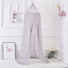 Mosquito Net Canopy on Cot Baby Bedding Dome Bed Cotton 7 Colors Hanging Kids Mosquito Net Bedcover Curtain For Baby Kid Reading(China)
