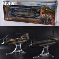 1:72 Diecast Metal Airplane Model Toys Japanese Self Defense Force Chinook Helicopter Battle Model with 2 dolls for Fans Gift