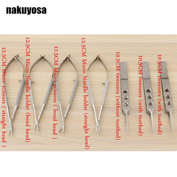 7pcs/set 12.5cm scissors+Needle holders +tweezers stainless steel surgical instruments ophthalmic microsurgical instruments