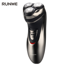 RUNWE New International Triple-track Blade Washable Electric Shaver For Men 110-240V Professional Men's Rechargeable Shaver